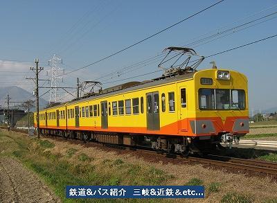 VOL,1226 『本日の三岐線電機&電車』_e0040714_2320490.jpg
