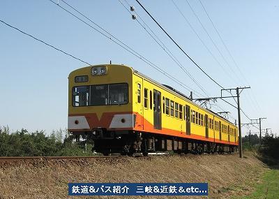 VOL,1226 『本日の三岐線電機&電車』_e0040714_2322725.jpg