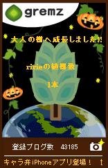 c0145920_2142018.jpg