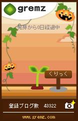 d0015124_16465348.jpg