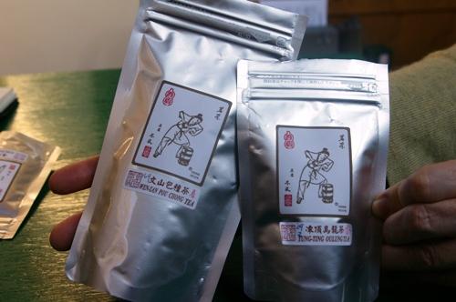 10/28台湾のお茶会_b0174425_17182355.jpg