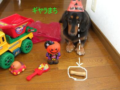 ハローウィンパーティーへGO~GO~_c0058727_2204143.jpg