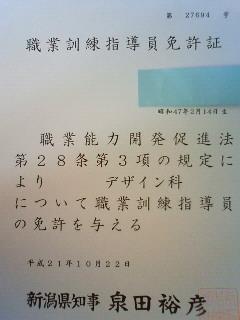 f0044927_12291641.jpg