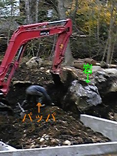 VS 岩_f0148927_1925818.jpg
