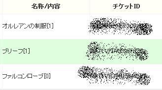 f0132029_19451849.jpg