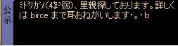 f0152131_012677.jpg
