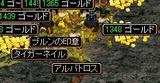 f0152131_025759.jpg
