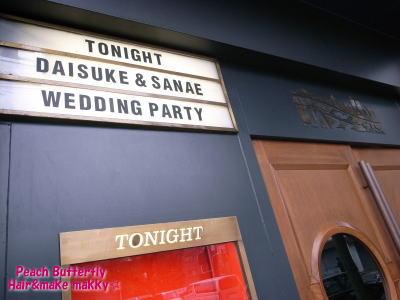 BLUE NOTE♪ JAZZ WEDDING☆_c0043737_20381830.jpg