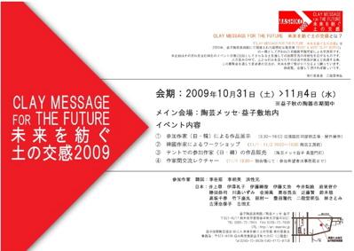 b0081338_1364527.jpg