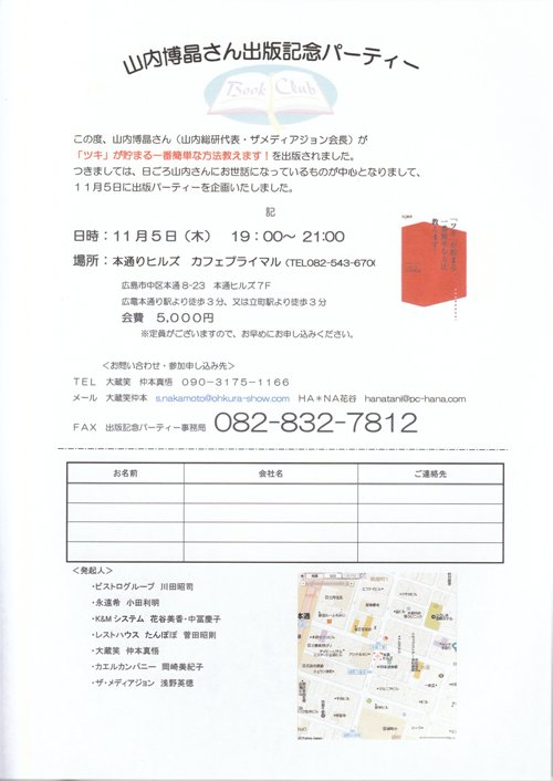 c0038742_6463294.jpg
