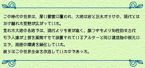 d0122844_10271830.jpg