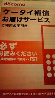 b0181248_2211441.jpg