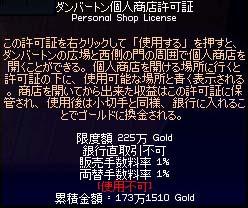 d0045249_10155338.jpg