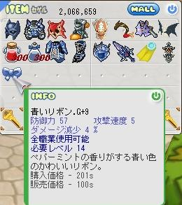 b0043454_11204960.jpg