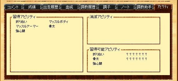 b0164856_2561728.jpg
