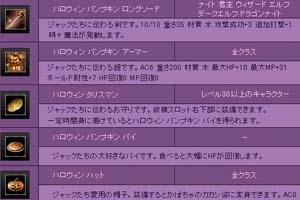 b0048563_164471.jpg