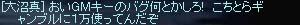 b0048563_17562412.jpg
