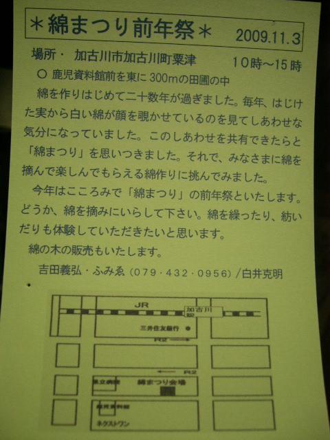 a0111166_20101688.jpg