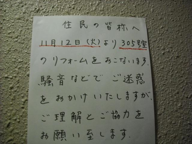 b0177370_23283566.jpg