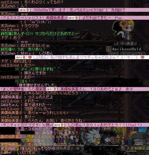 f0163771_2031565.jpg