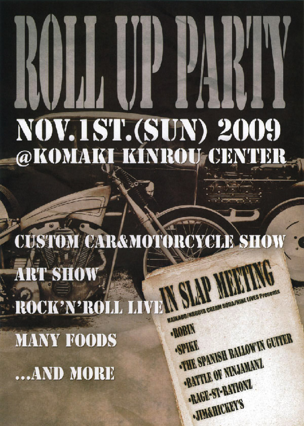 ROLL UP PARTY_b0176672_1382343.jpg