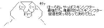d0072677_54442.jpg