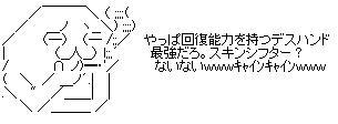 d0072677_7511350.jpg