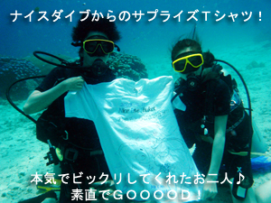 蟹チャーハンとハネムーンダイビング!_f0144385_7475310.jpg