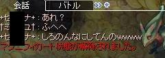 f0059387_9154165.jpg