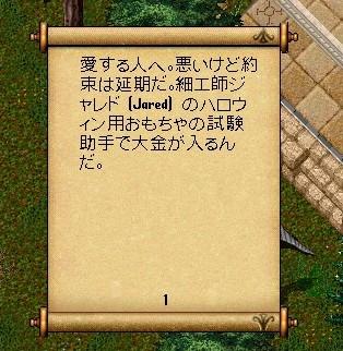 b0096491_203133.jpg