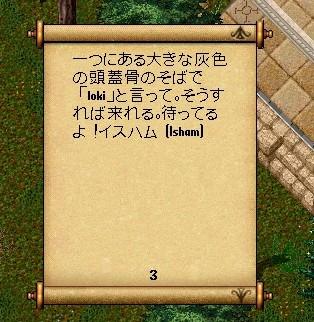 b0096491_214074.jpg