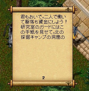 b0096491_21699.jpg