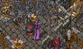 b0096491_255429.jpg