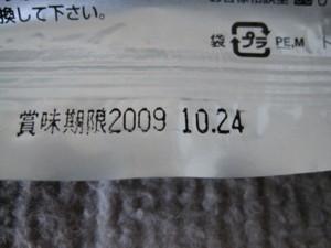 f0145192_202411.jpg
