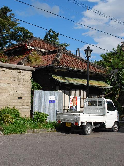 函館元町の旧伊藤家住宅(函館の建築紹介)_f0142606_23314267.jpg