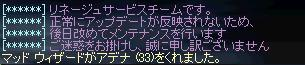 e0024410_10314417.jpg