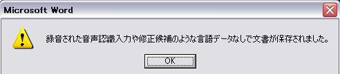 d0048312_23124849.jpg
