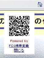 d0048312_23172973.jpg