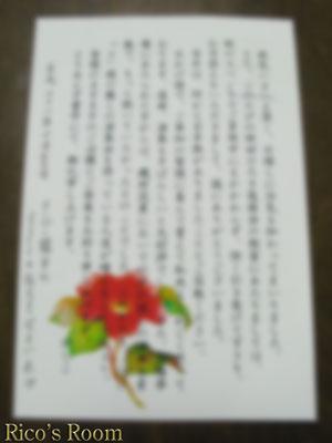 f0078014_22242256.jpg