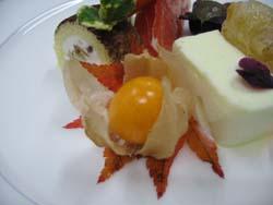 食用「ほおずき」_f0146620_232742.jpg