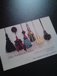銀座ラブラブ〜☆_f0126121_1425440.jpg