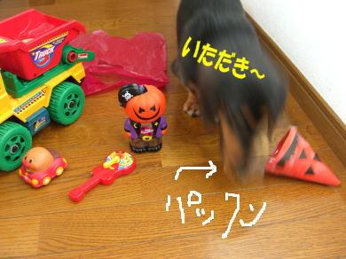 ハローウィンパーティーへGO~GO~_c0058727_10382085.jpg
