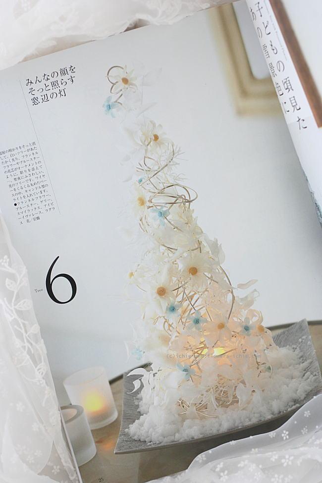 『花時間』プ・リ・ザ号と、クリスマスツリーまたはリースレッスン プリザ編_a0042928_1174223.jpg