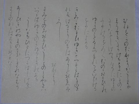 c0081032_19435045.jpg