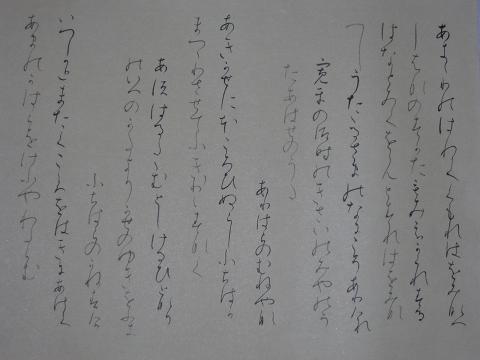 c0081032_19451859.jpg