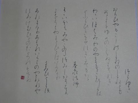 c0081032_1947453.jpg