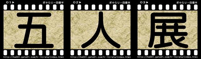 b0127234_22132422.jpg