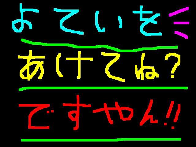 f0056935_17123032.jpg