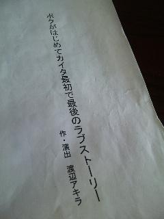 b0093839_1525562.jpg