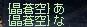 b0182640_19321976.jpg